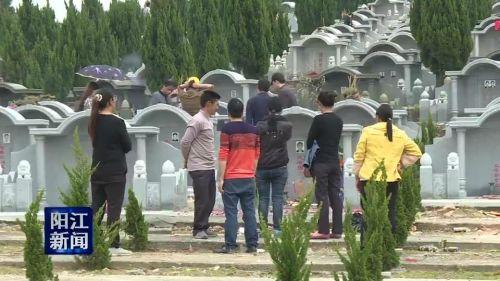 阳江市区两大公墓今日迎来扫墓高峰