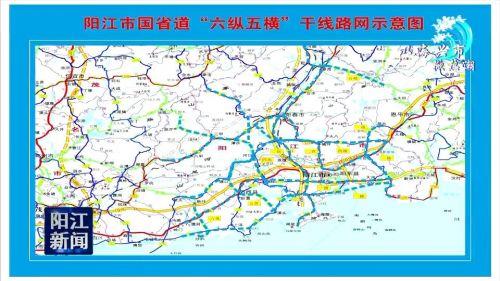 阳江合山高铁站设计图