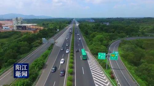 开阳高速公路属于国高网沈阳至海口高速公路的一段,起点在开平市水口