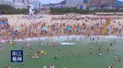 上半年阳江全市旅游总收入同比增长近三成