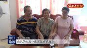 """阳江20户家庭被命名""""五好文明家庭"""""""