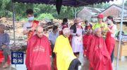 13支志愿队到上洋开展公益活动