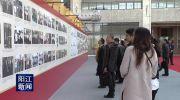 人大代表参观建市30周年图片展