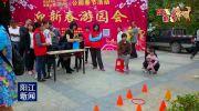 东岳公园:新春游园会人气旺