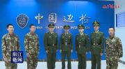 阳江边检:春节坚守一线 把好国门关
