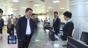 陈小山到市政管局调研强调  营造更加便捷优质政务服务环境