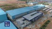 维达纸业阳江项目计划6月下旬投产