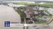 溪头石港村:强降雨到2000亩农田受浸
