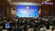 第17届中国(阳江)五金刀剪博览会19日开幕