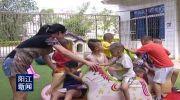 阳春福利院:残疾儿童温暖的家