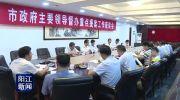 温湛滨领衔督办市政协重点提案 加快推动大海陵湾沿海经济带建设