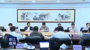 温湛滨主持召开市政府常务会议
