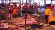 阳春:猪肉小幅涨价 市民菜篮子变沉