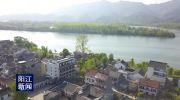 開展全域人居環境整治 打造生態美麗鄉村