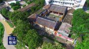 红色印记:大革命时期农会旧址