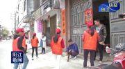 阳江市江城:青年志愿者走进社区开展创卫
