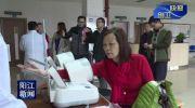 阳江市中医院打造创卫亮点工程