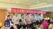 江城区农村卫生工作者协会积极参与创卫